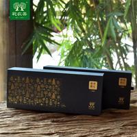2021年彩农茶 易武晒红 红茶 100克