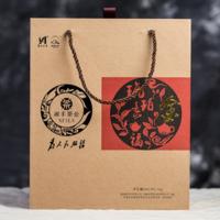 2021年湘丰茶业 琥珀金福 安化黑茶 1000克