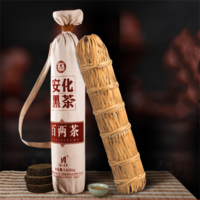 2014年湘丰茶业 百两茶 安化黑茶 3625克