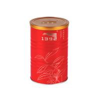 2020年天池 凤凰展翅茶米罐(红) 乌龙茶 125克