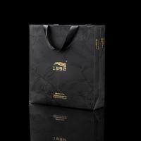 2020年天池 凤凰展翅黑礼盒 乌龙茶 96克