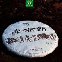 2021年彩农茶 春·老布朗青饼 生茶 357克