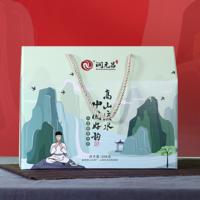 2021年润元昌 中国好韵 茶化石小青柑 再加工茶 500克