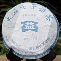 2006年大益 7532 602批 生茶 357克