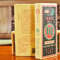 2011年赵李桥 川字牌 青砖茶 黑茶 2000克