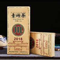 2020年赵李桥 川字牌 青砖茶 黑茶 2000克