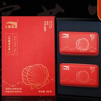 2020年天池 海洋传奇 一盒识单丛 乌龙茶 96克