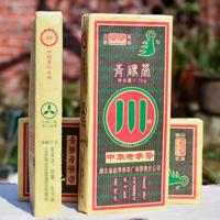 2013年赵李桥 川字牌 青砖茶 黑茶 1700克