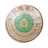 2003年大益 云南银毫饼茶 生茶 3000克