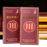 2014年赵李桥 川字牌 青砖茶 黑茶 2000克