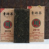 2019年赵李桥 川字牌 青砖茶 黑茶 2000克
