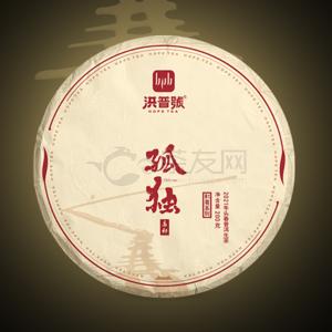 Wei xin jie tu 20210319100227