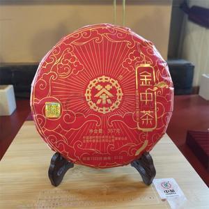 Wei xin tu pian 20210320144147