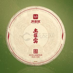 Wei xin jie tu 20210322095116