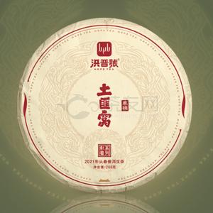 Wei xin jie tu 20210322102345