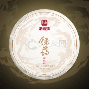 Wei xin jie tu 20210322103151