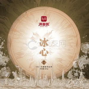Wei xin jie tu 20210322110551
