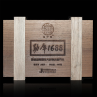 2016年俊仲号 勐库1688 熟茶 880克