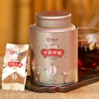 2020年润元昌 中国好韵 高香经典小青柑 再加工茶 100克