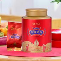 2020年润元昌 中国好韵 优选头采小青柑 再加工茶 100克