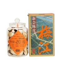 2016年会和堂 新会金稻田天马陈皮 250克