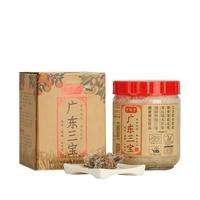2012年会和堂 广东三宝48粒装 新会柑皮咸榄代用茶 540克