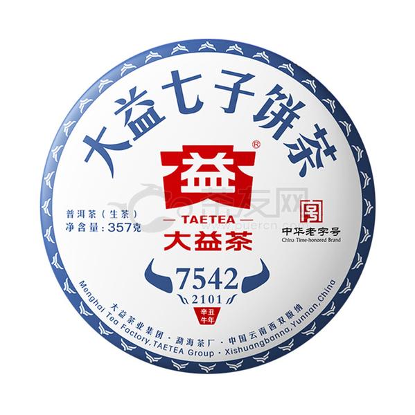 2021年大益 7542 2101批 生茶 357克