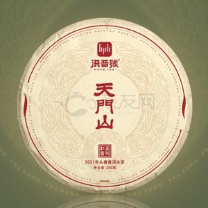 Wei xin jie tu 20210331093817