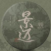 2021年彩农茶 春·景迈 生茶 200克