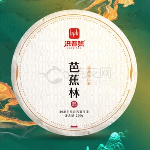 Wei xin jie tu 20210401102138