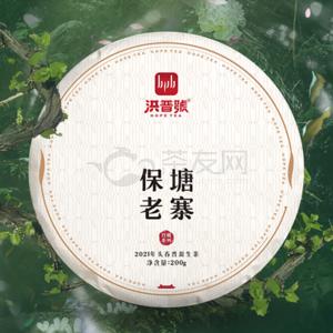 Wei xin jie tu 20210401105402