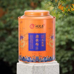 Wei xin jie tu 20210404135937