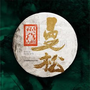 Wei xin tu pian 20210405114612