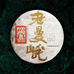 Wei xin tu pian 20210405114616