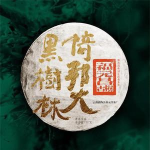 Wei xin tu pian 20210405114622