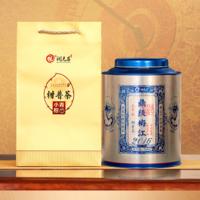 2016年润元昌 鼎级梅江 元年版 再加工茶 250克