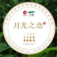 2021年云章 头春茶·月光之恋 白茶 357克