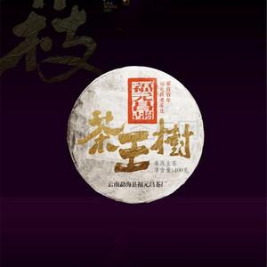 Wei xin tu pian 20210408161203