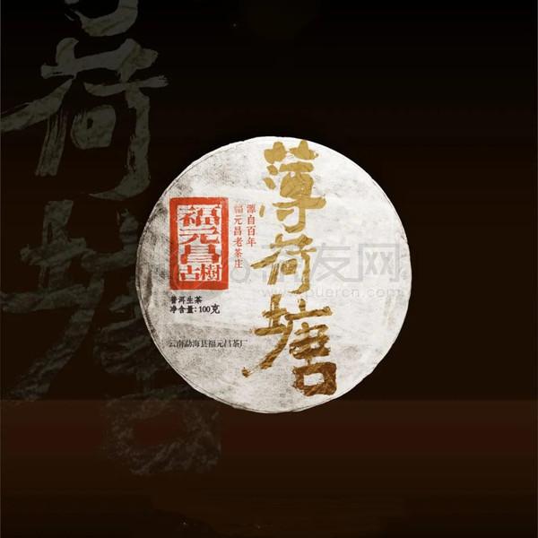 Wei xin tu pian 20210408161208