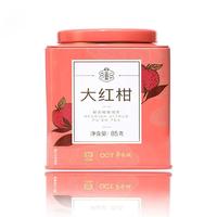 2020年大益 大红柑 新会柑普洱茶 85克