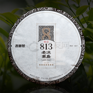 Wei xin jie tu 20210412161243