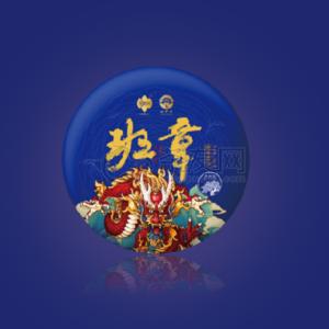 Wei xin tu pian 20210413172403