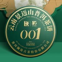 Wei xin jie tu 20210414103301