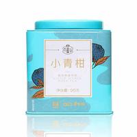 2020年大益 小青柑 新会柑普洱茶 再加工茶 95克