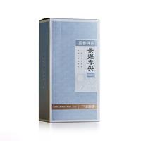 2021年吉普号 景迈春尖 生茶 125克