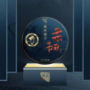 Wei xin tu pian 20210417175759