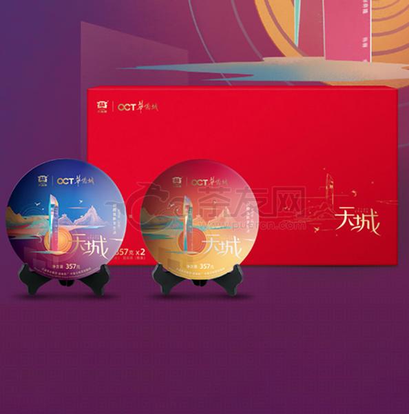 Wei xin jie tu 20210418153600