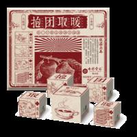 2017年七彩云南 抱团取暖 小青柑大红柑普洱熟茶 75克