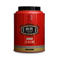 2019年俊仲号 柑胆相照 大红柑 柑普茶 500克