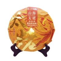 2020年中茶蝴蝶牌 山海太姥 白茶 357克